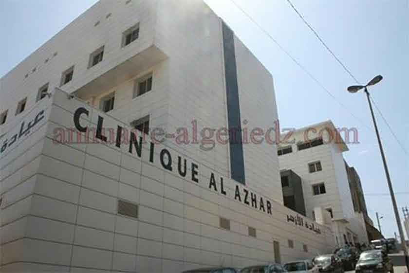 مصحة الأزهر للجراحة العامة الجزائر العاصمة - Clinique AL AZHAR pour la Chirurgie Générale Alger