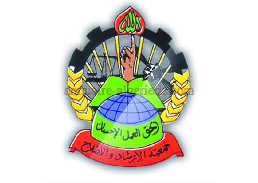 جمعية الارشاد الاصلاح الجزائرية