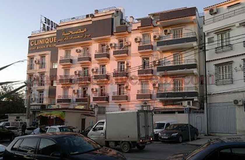 مصحة ديار السعادة للجراحة العامة الجزائر - Clinique DIAR SAADA pour la Chirurgie générale alger