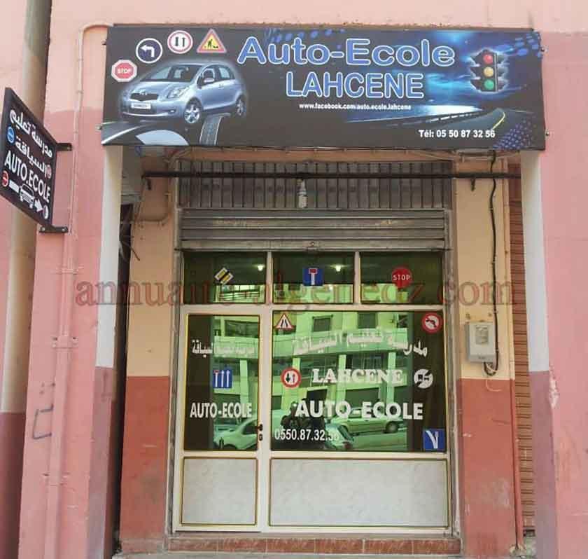 مدرسة لحسن لتعليم السياقة عنابة - Auto ecole lahcene Annaba