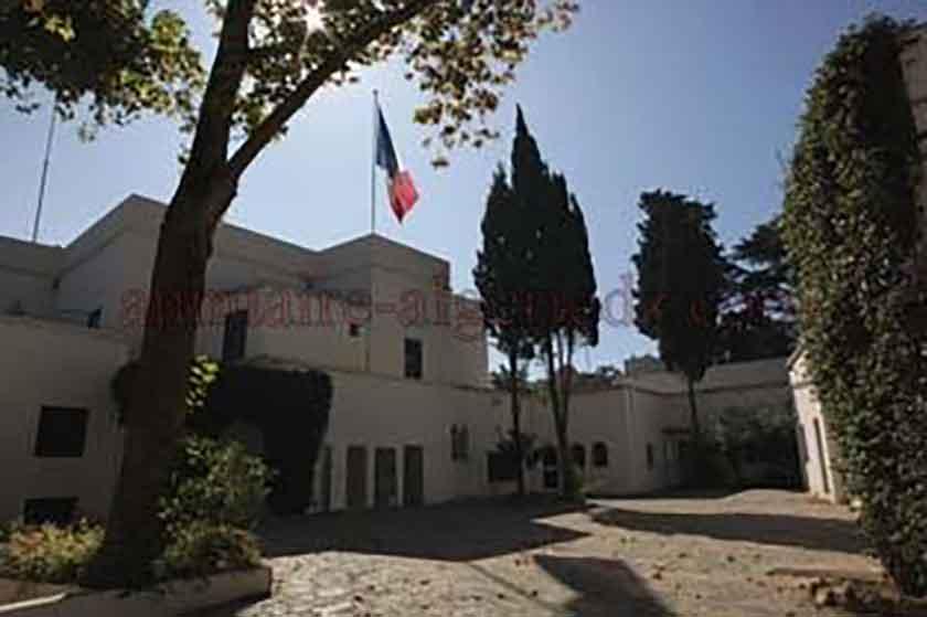 سفارة فرنسا بالجزائر حيدرة - Ambassade de France en Algérie hydra