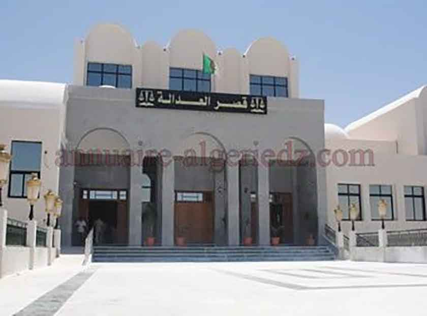 مجلس قضاء الوادي - Cour d'El-Oued