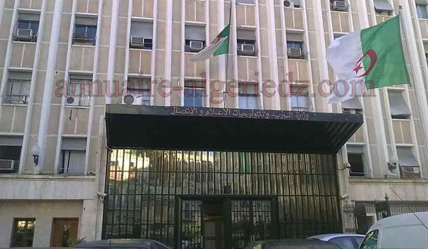 وزارة البريد و تكنولوجيات الإعلام و الاتصال