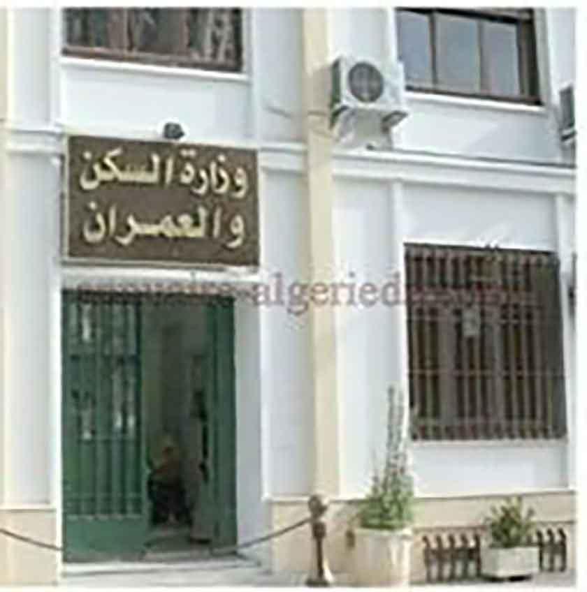 وزارة السكن و العمران و المدينة - Ministère de l'habitat et de l'urbanisme