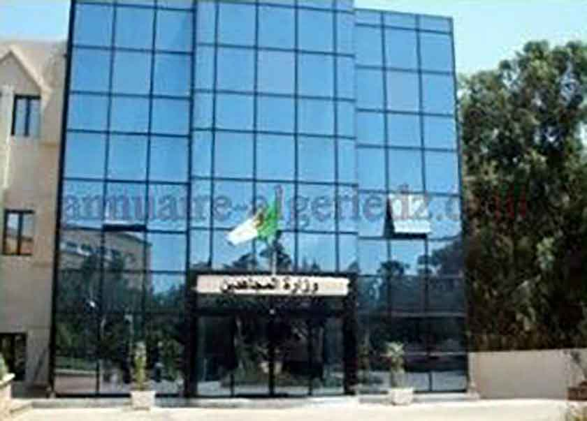 وزارة المجاهدين - Ministère des Moudjahidine