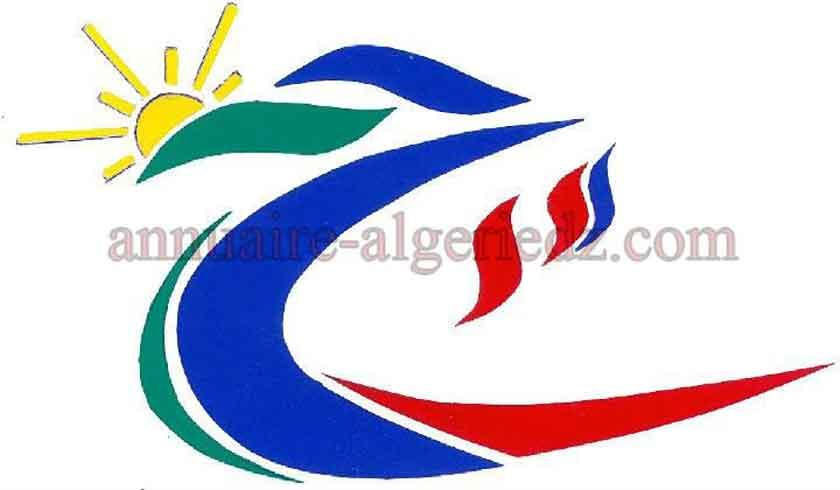 الجمعية الخيرية تضامن بسطيف - Association Tadhamon Setif
