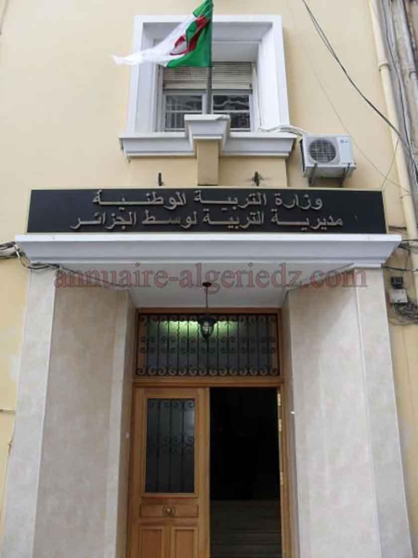 مديرية التربية للجزائر الوسطى - Direction de l'éducation d'Alger centre