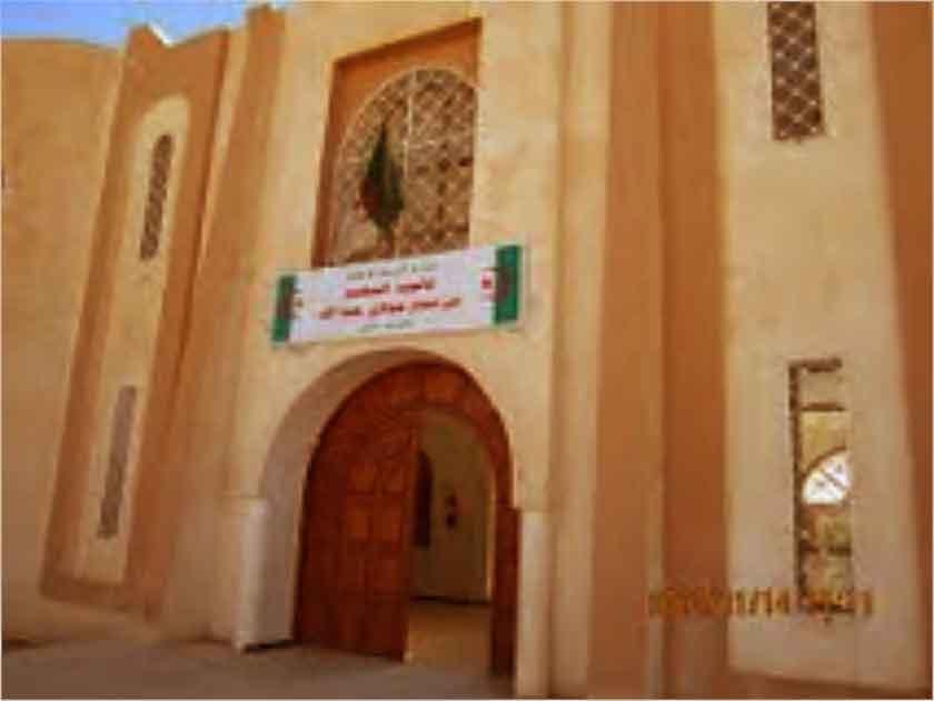 مديرية التربية لولاية غرداية - Direction de l'éducation de Ghardaia