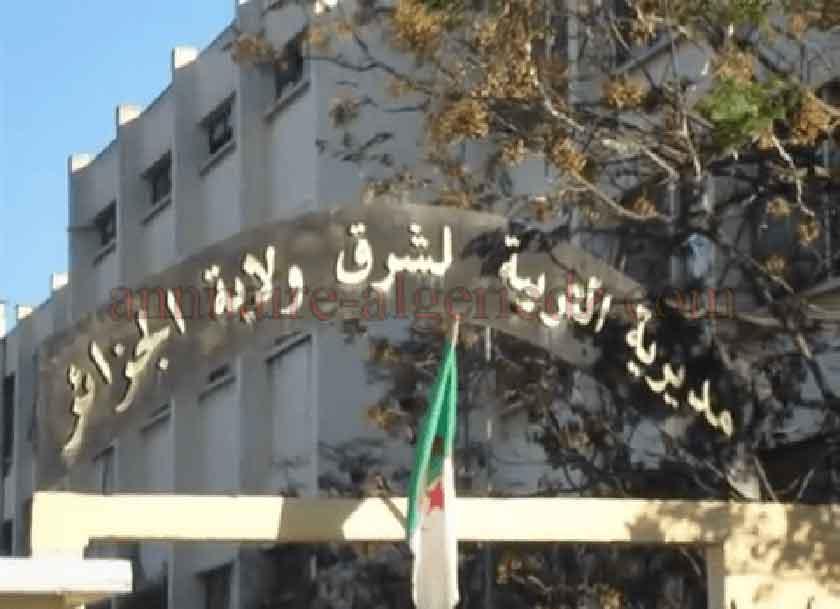 مديرية التربية للجزائر شرق - Direction de l'éducation d'Alger Est