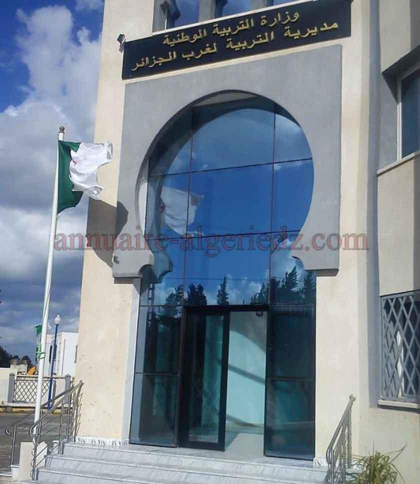 مديرية التربية للجزائر غرب - Direction de l'éducation d'Alger Ouest