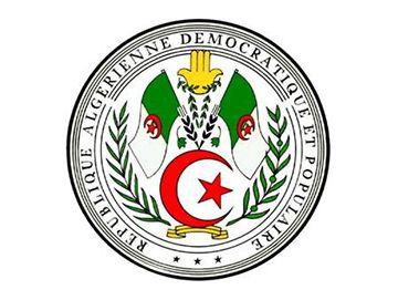 معلومات عن الجزائر