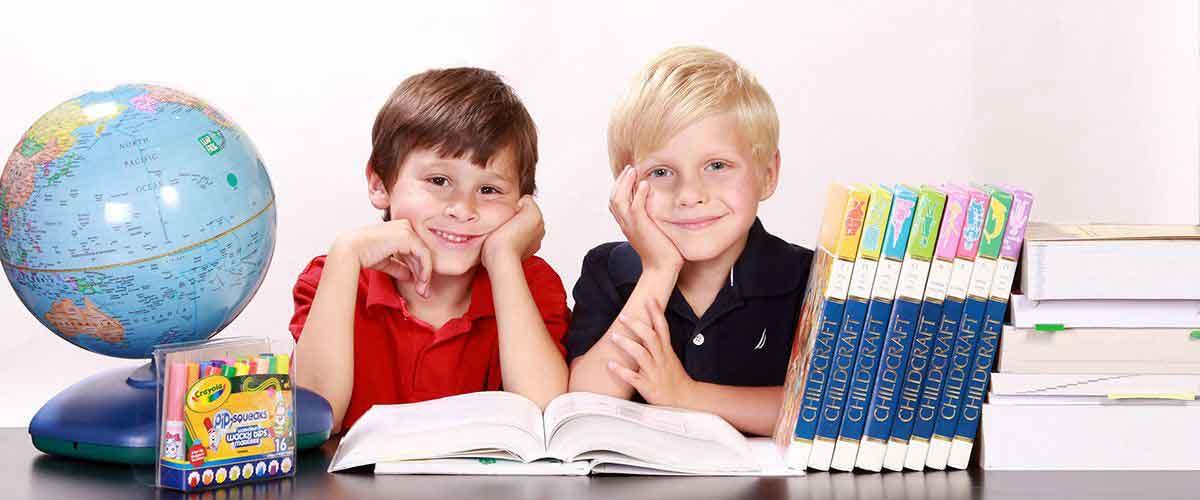 المدارس الابتدائية