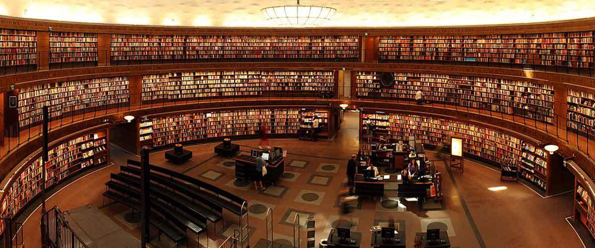 مكتبات عمومية