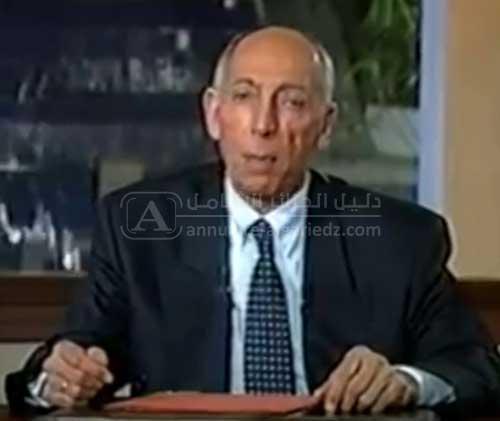 محمد بو ضياف
